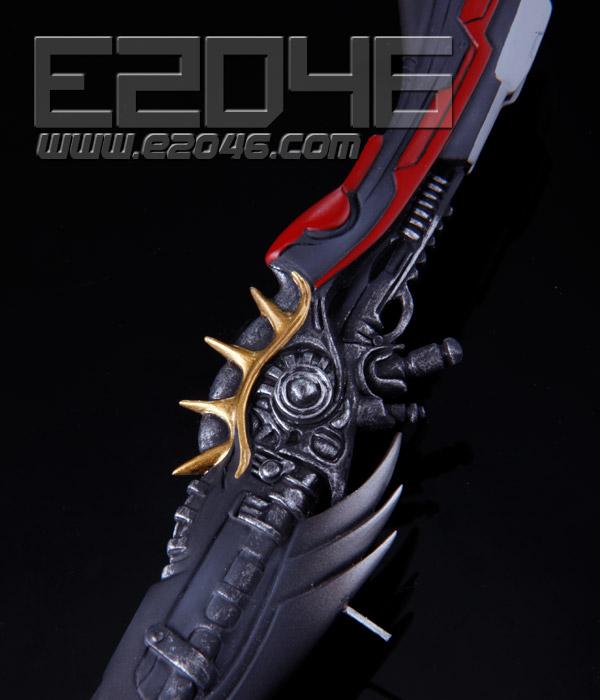 Dragonic Rifle