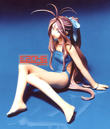 Belldandy Swimsuit Sitting