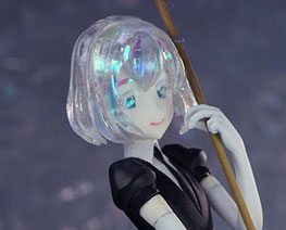 FG10842 1/9 Diamond