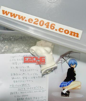 Rei Ayanami with Umbrella