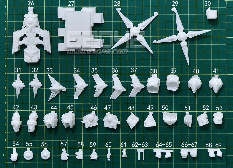 Copy-X Full Armed