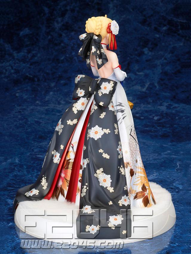 Saber Kimono Dress Version