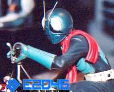 FG2233  Masked Rider No. 2 with Motorbike