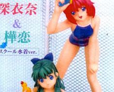 FG2239 1/8 Karen & Miina Swimsuit Set