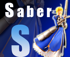 FG3801 1/7 Saber in Preparation