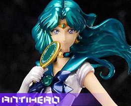 FG10205  Sailor Neptune