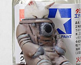 FG9672 1/20 Sleep mode Cats Pilot