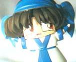 FG0278  SD Rimururu