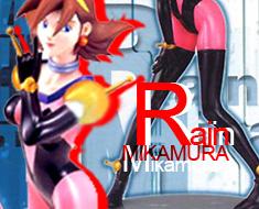 FG0499 1/8 Rain Mikamura