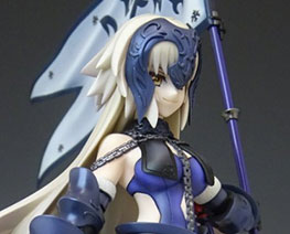 FG11242 1/12 Jeanne d Arc Alter