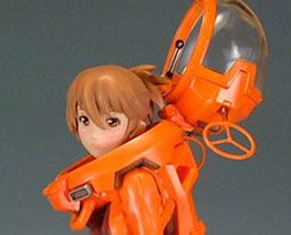 FG8145  Space Suit Girl