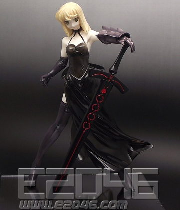 Altria Alter Dress Version
