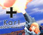 FG6632 1/8 60cm Morser Karl
