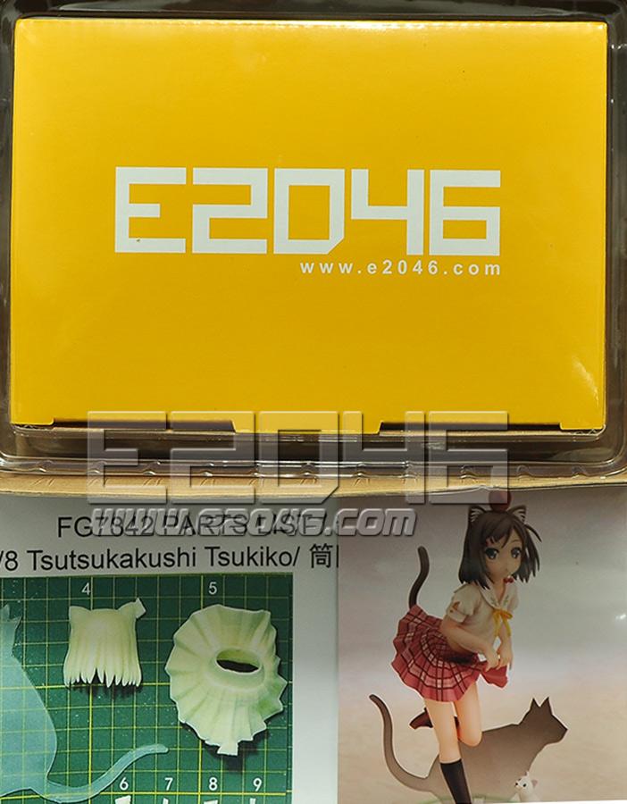 Tsutsukakushi Tsukiko