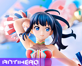 FG12183 1/7 Takarada Rikka Cheerleader Version