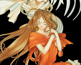 FG0464  Belldandy with Holy Bell
