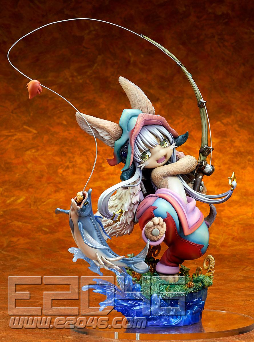 Nanachi Fishing Version