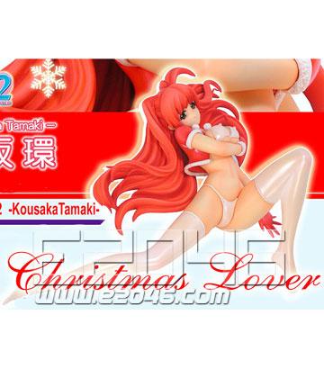 Kosaka Tamaki Christmas Ver.