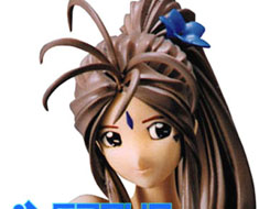 FG2228 1/4 Belldandy Bust with Flower