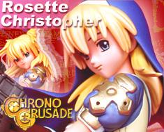 FG3524 1/8 Rosette Christopher