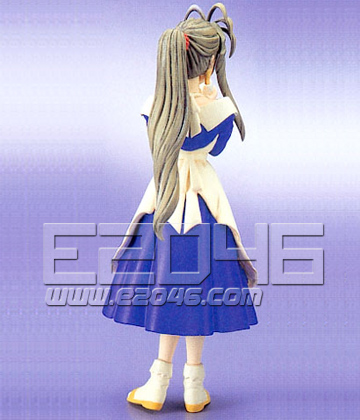 Belldandy Maid Dress