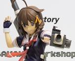 FG9002  Shigure Kaini
