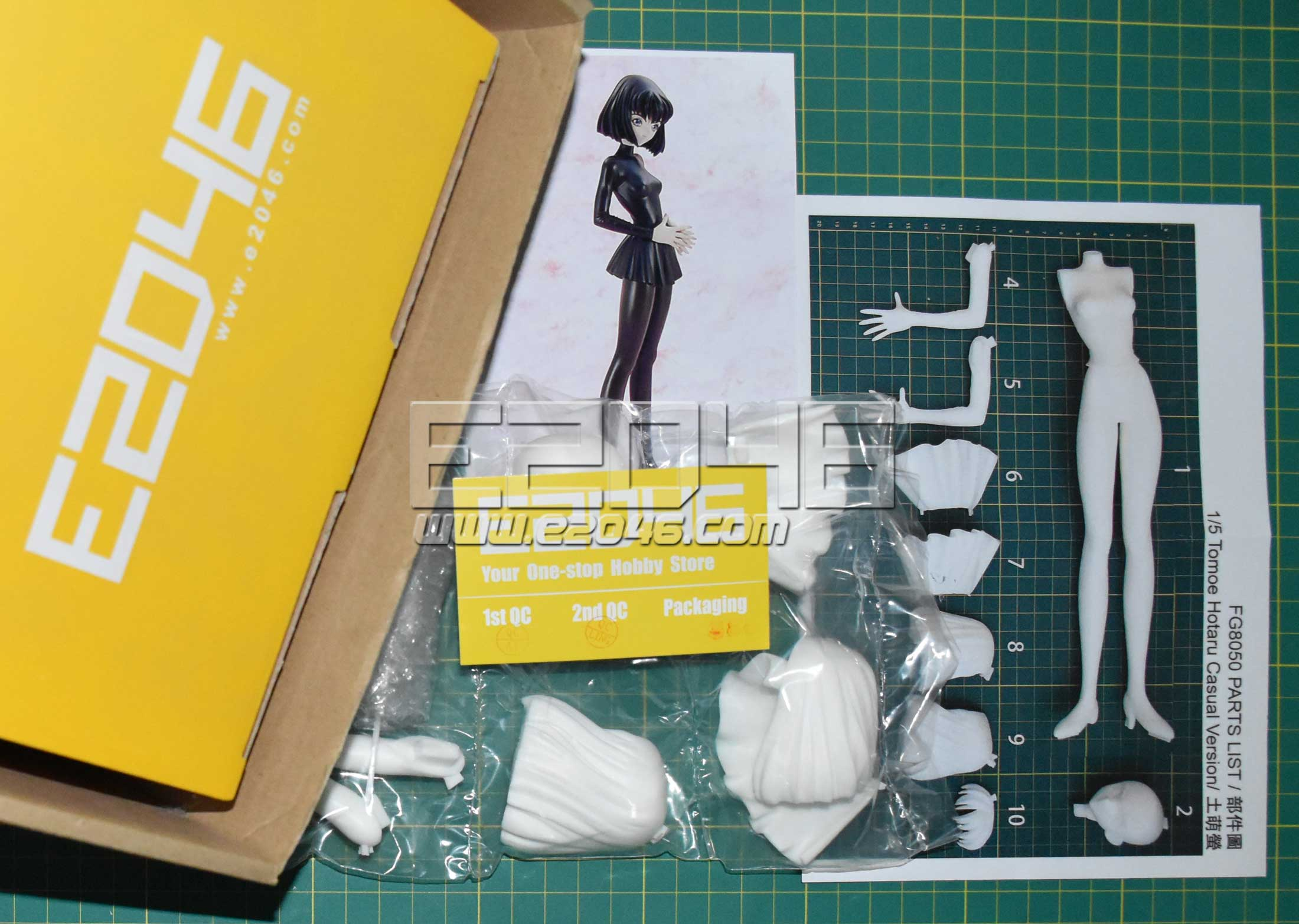 Tomoe Hotaru Casual Version