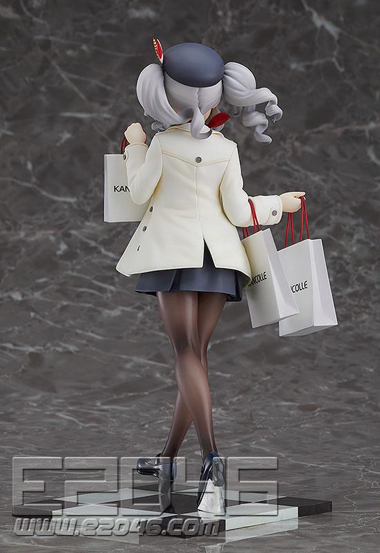 Kashima Shopping Version
