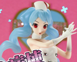 FG6923  Hatsune Miku Space Nurse Version
