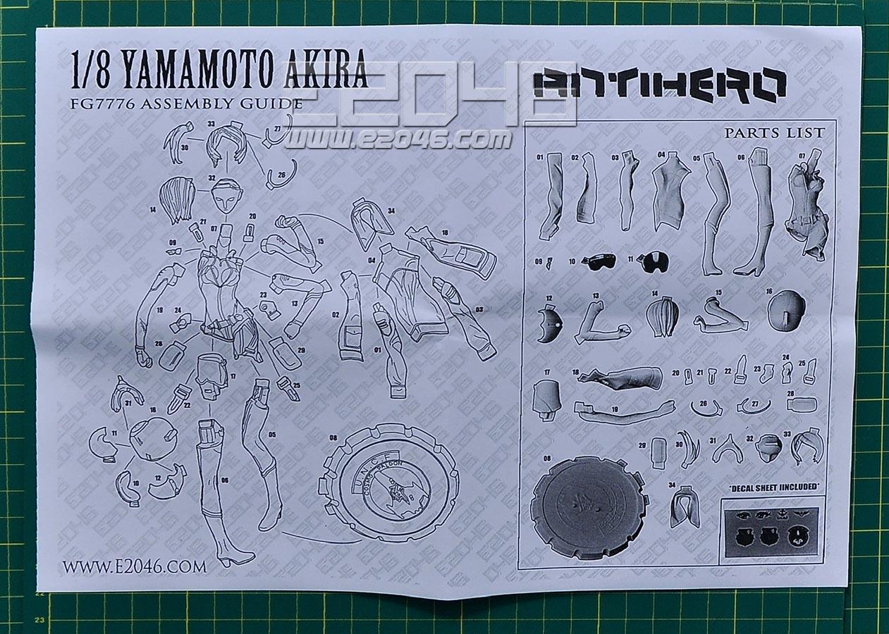 Yamamoto Akira
