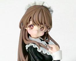 FG11674  Maid