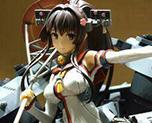 FG8392  Yamato Kai