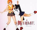 FG3346 1/8 Tokiha Mai & Mikoto