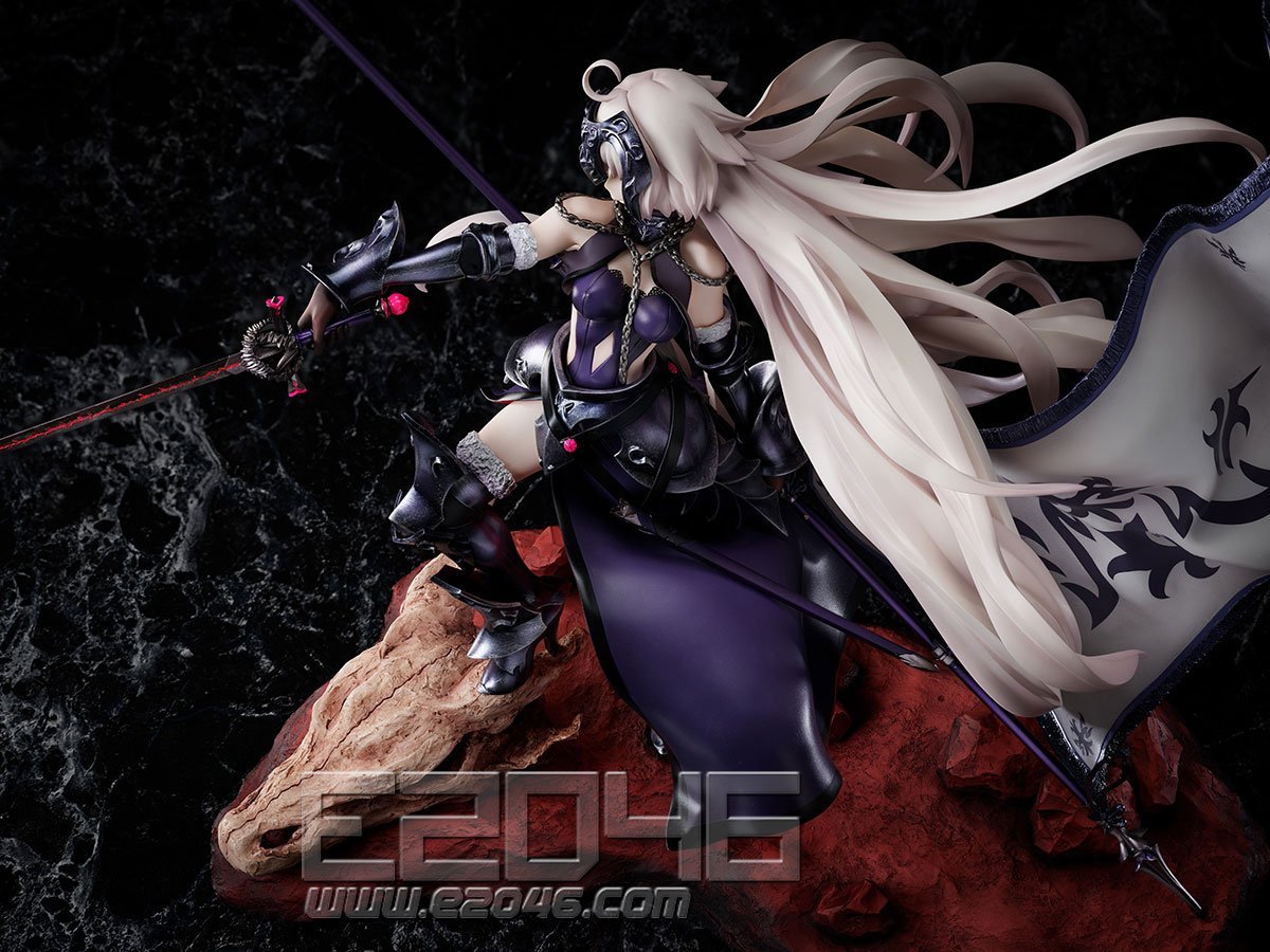 Jeanne d Arc Alter Ryuu no Majo Version