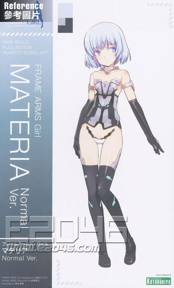 Frame Arms Girl Uniform Conversion Kit