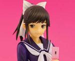 FG6383  Takane Manaka