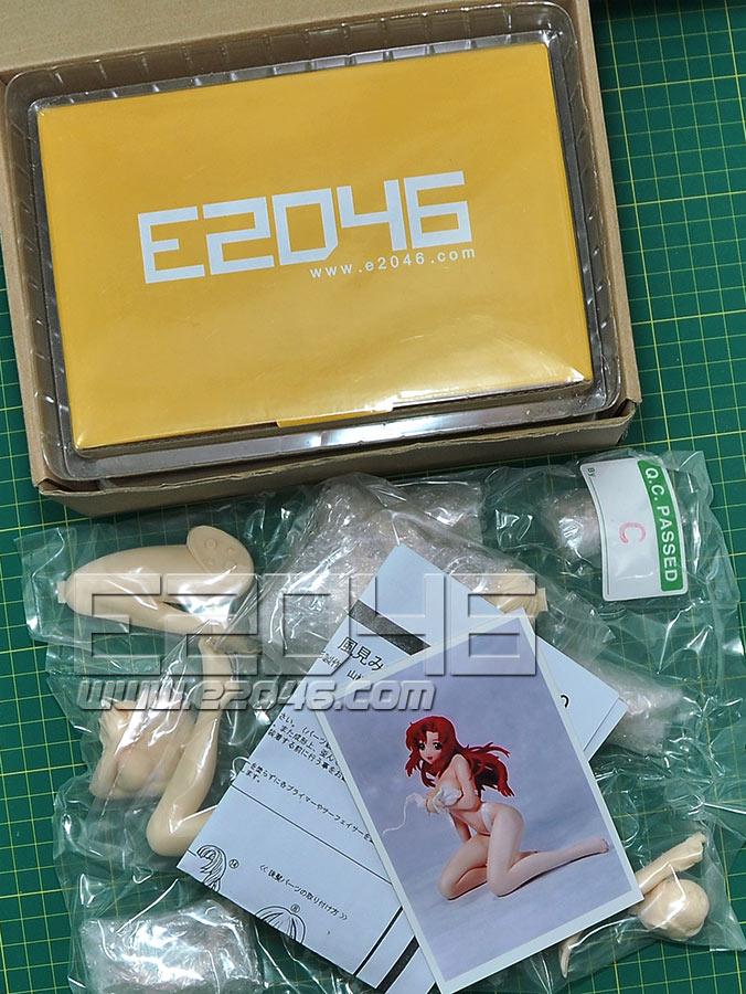 Kazami Mizuho Bikini Top Remove