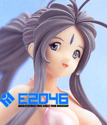 Happy Belldandy Bikini Version