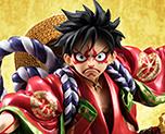 FG9665 1/8 Monkey D. Luffy Kabuki edition