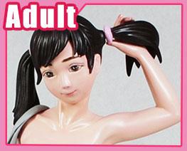 FG10898 1/6 Sakura
