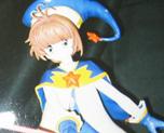 FG5101 1/5 Sakura Kinomoto