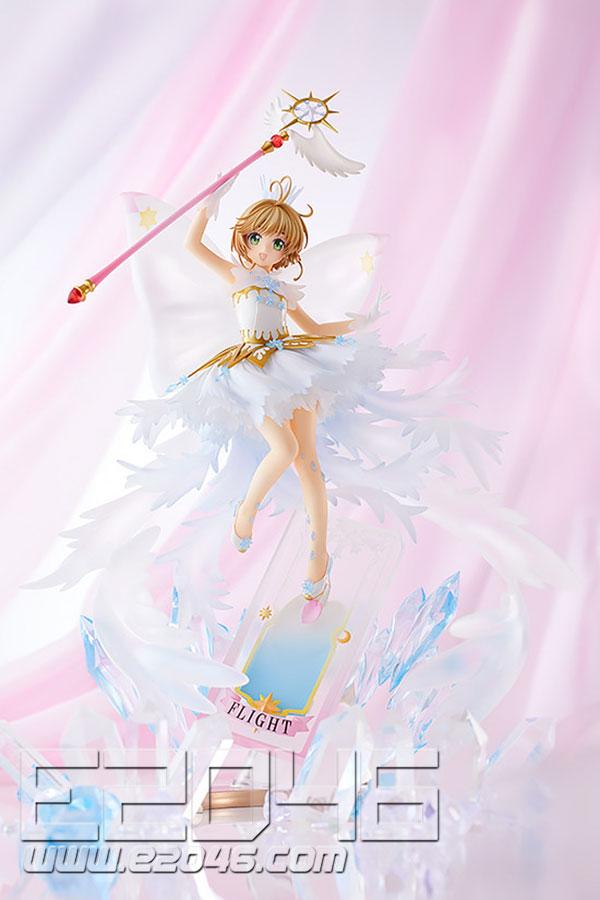 Kinomoto Sakura Hello Brand New World Version