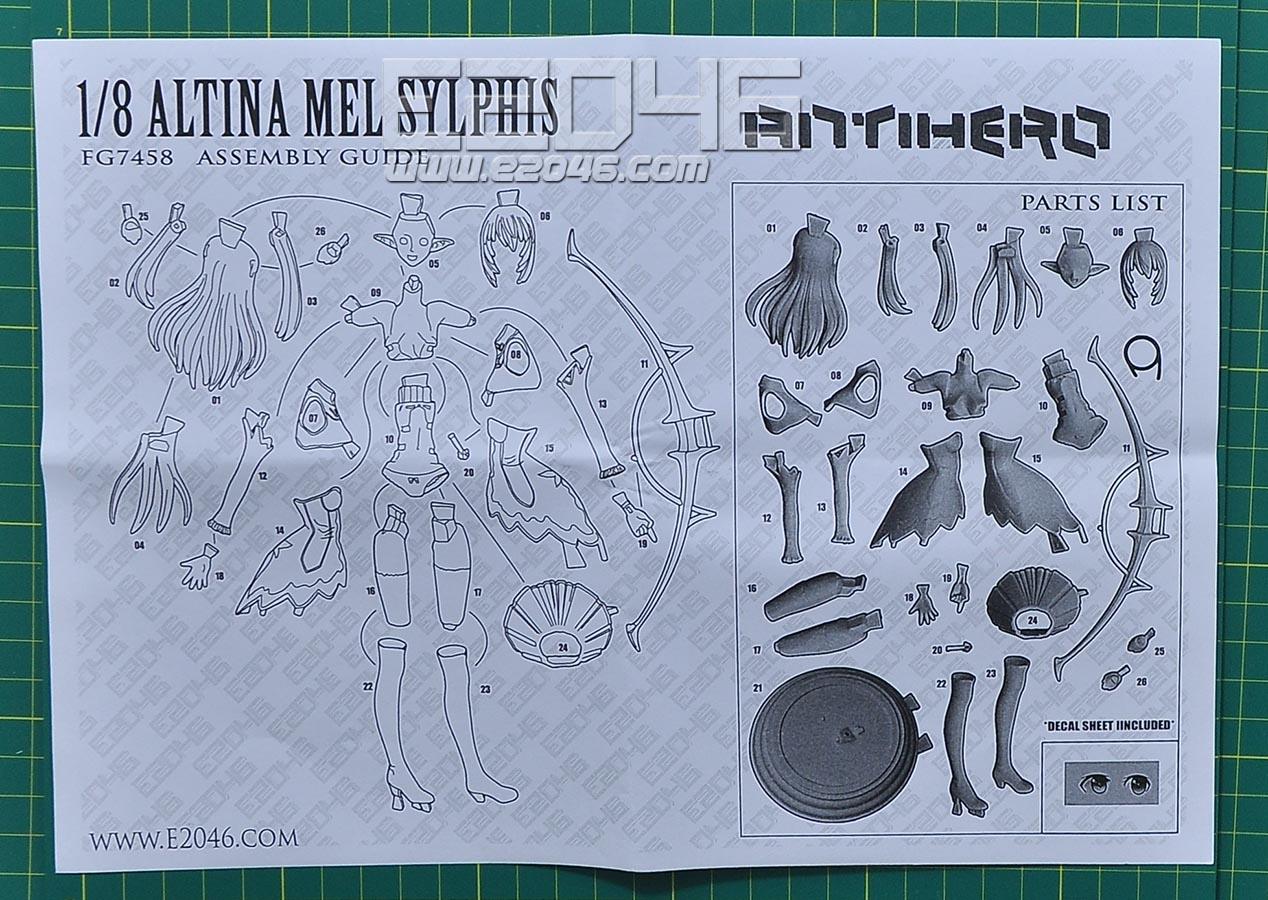 Altina Mel Sylphis