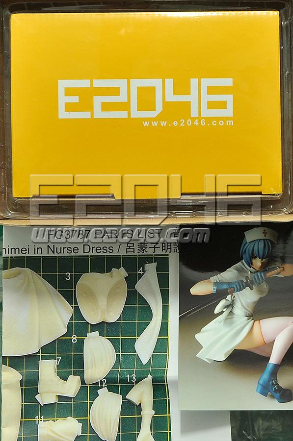 Ryomou Shimei in Nurse Dress