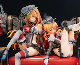 FG10244 1/7 Prinz & Bismarck