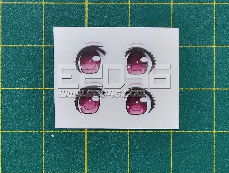 Super Sonico Hot Limit Version