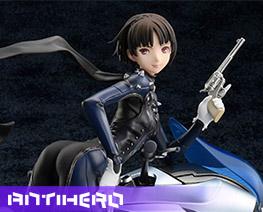 FG10947 1/8 Makoto Niijima