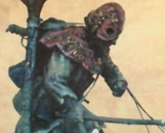 FG2641 1/12 Bug Bearer