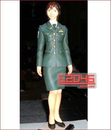 Uniform Lady