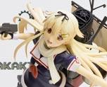 FG9001  Yudachi Kaini